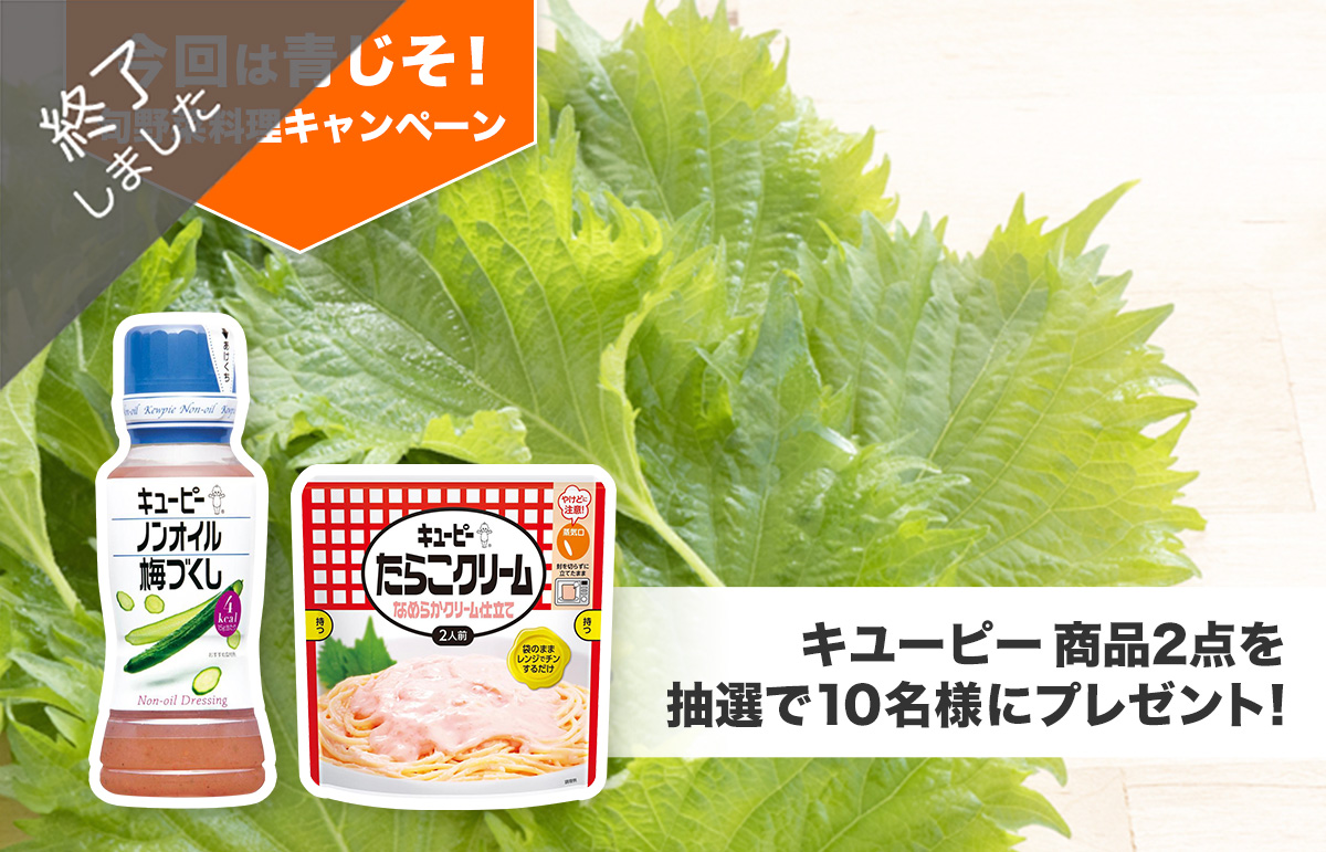野菜CPタイトル